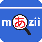 Japanese Dictionary & Translate Mazii