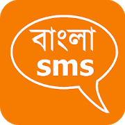 Bengali SMS Videos Images