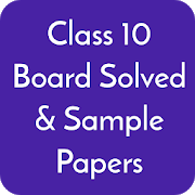 Class 10 CBSE Board Solved Papers & Sample Papers