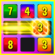 Impossible Nine: 2048 Puzzle