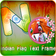India Flag Letter photo frames: Independence day