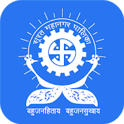 Surat Municipal Corporation - Citizen's Connect
