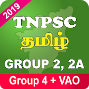 TNPSC Group 2 Group 2A CCSE 4 2019 Exam Materials